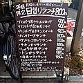 2014京都PAPA洋食館