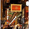 2010京都賞櫻之錦市場