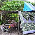 茱莉葉的家露營