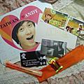 2009.03.29-Andy迷你演唱會