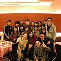 第三屆同學會