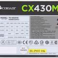 買了便宜430瓦銅牌電源(CX430M)