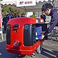 日本郵政在福島縣實驗機器人當郵差