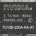 GTX 1660 Ti GPU晶片閒談