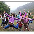 2014-2-28台東峽谷山洞溫泉露營區