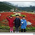 2010-02-15花蓮天祥合流露營區