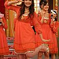 New STAR - Sayumi 6 Shots