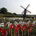 2014 德元埤荷蘭村風車節