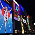 201806 京阪自由行 D5