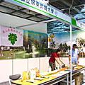2007 大學博覽會 場佈!