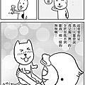 小哈的煩惱4 - 獨一無二篇