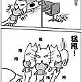 小哈的煩惱5-獵犬DNA篇