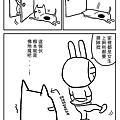 小哈的煩惱6 - 我是魔法師