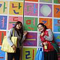 2010.10.20-24蘇.杭.上海世博會(DAY4)