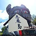 南投桃太郎村
