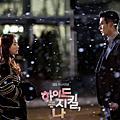 新韓劇官網圖區