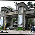 2011.05.07  新竹教育大學考試去~~