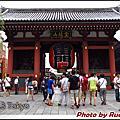 2013.07.25-07.26 東京