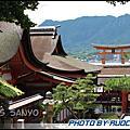 2015.07.20-07.22 日本山陽地區