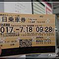 2017.07.16-07.18 沖繩