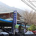 2015/2/27~2015/2/28草地人溫泉露營(小薰家二露)