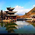 2012年1-雲南麗江.大理之旅