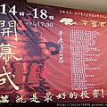 101年6月-山西太原珠寶展