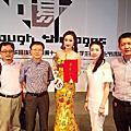 201405中國全國珠寶模特兒選拔評審