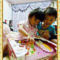 【MIME♀】咪咪二歲の 生日趴