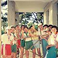 高雄市第五期童軍中級訓練營