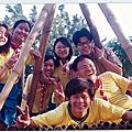 高雄市快樂童軍團 -- 90年行蘭童軍趣味體驗營