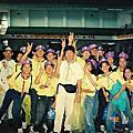 高雄市第九期童軍中級訓練營