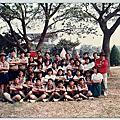 高雄市快樂童軍團 -- 80年團集會 (0113) 宣誓典禮