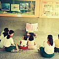 高雄市快樂童軍團 -- 84年幼童軍團集會 (8408)