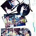 高雄市快樂童軍團 -- 89年行蘭團露 口社探涉之旅