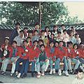 高雄市快樂童軍團 -- 77年團活動 (04??) 格林兒童營
