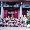 高雄市快樂童軍團 -- 86年團活動 (1010) 反哺幼童軍