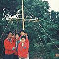 高雄市快樂童軍團 -- 79年團露營 鳥松第二次幹部訓練