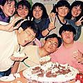 高雄市快樂童軍團 -- 80年團活動 兄貴の33才誕生日