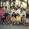 高雄市快樂童軍團 -- 80年團集會 (1031) 沙灘排球