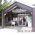 高雄市假日文化公車 -- 哈瑪星線