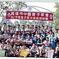高雄市92年冬令童軍中級訓練營