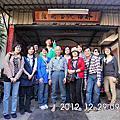 高雄市假日文化公車--大樹區線