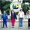 高雄市89年度國中童軍教育聯團露營