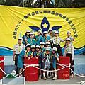 高雄市91年度國中童軍教育聯團露營