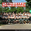 高雄市94年暑期童軍中級訓練營