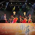 台中讓人震撼的2014世界原住民族樂舞節
