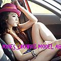 汽車雜誌八月號Elisa側拍紀錄