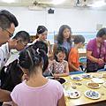 2015台南長安國小家庭展能教育