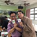 台南市家庭展能教育培訓